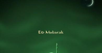 Kapan Hari Raya Idul Fitri 2016