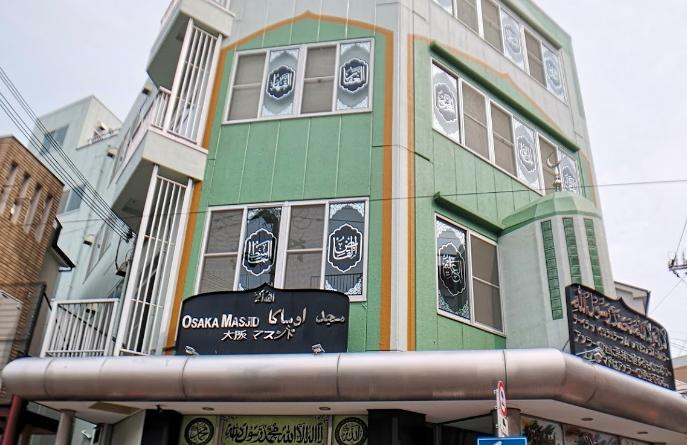 Osaka Central Masjid